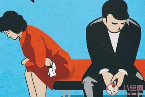 离婚冷静期不适用于家暴吗 离婚冷静期有多久