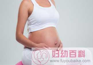 孕36周胎动频繁有力正常吗  为什么孕36周胎动频繁有力