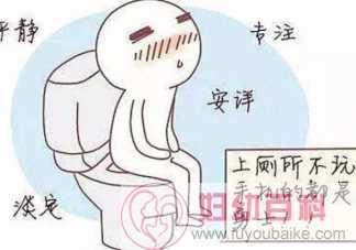 上厕所时看手机会导致便秘吗  上厕所时看手机有什么危害