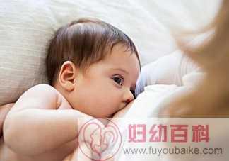 哺乳妈妈漏奶怎么应对 漏奶怎么维持奶量