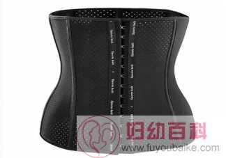 束腰对身体有哪些危害 束腰带的功能是什么