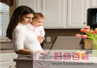 产后重回职场会面临什么问题 职场妈妈如何兼顾家庭和工作