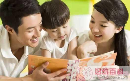 父母持证合格证上岗有必要吗 怎么做一个合格的父母