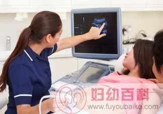 怀孕早期应该做阴超还是腹超 孕早期做阴道B超会不会影响胎儿