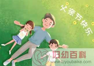 祝老公父亲节快乐的祝福语文案句子 父亲节送给老公的有爱的话