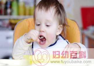 儿童生长发育需要哪些营养 生长发育所需营养元素