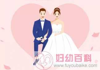 婚前体检在哪里可以做 为什么很多人不愿意做婚检