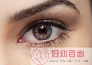 开眼角可以改善哪些眼部问题 开眼角有什么好处
