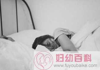 午睡为什么越睡越累 如何科学地午睡