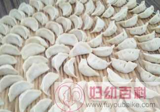 今天吃饺子发朋友圈说说 关于吃饺子晒朋友圈句子