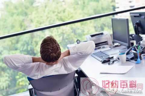 久坐对性生活有影响吗 久坐降低男性性功能吗