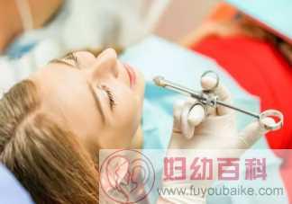怀孕期间牙龈肿痛是正常的吗 怀孕牙龈肿痛怎么办