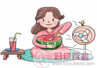 夏天吹着空调吃着西瓜的幸福说说 吹着空调吃着西瓜搞笑图片句子