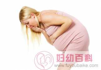 孕吐严重会导致流产吗 关于孕吐的三个冷知识