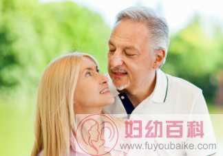 在一起时间长了就不需要性生活了吗 老年人进行性生活有哪些好处
