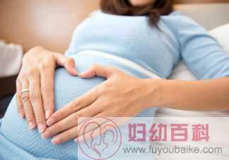 剖腹产会影响受孕率吗 剖腹产为什么会导致受孕率下降