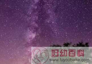 关于晚上看到天空星星的美好心情句子 夜晚看星空发朋友圈配图文字