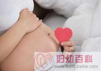 强直性脊柱炎生孩子有什么影响 停药多久可以备孕
