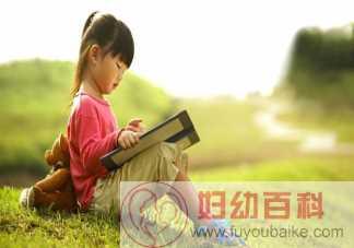 孩子多大可以学习古诗词 怎么教孩子学习古诗词