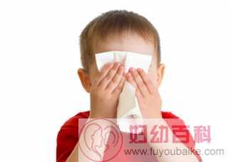天气热孩子为什么容易感冒 得了热感冒该怎么办