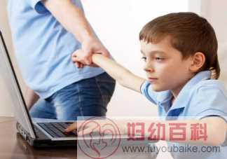 孩子不喜欢做的事情怎样让他去做 怎么引导不想做的事
