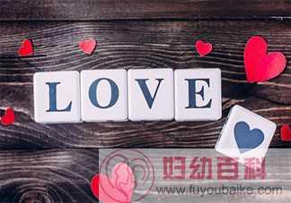 七夕情人节最浪漫的文案说说配图2020 七夕情人节特别浪漫的话语文案图片2020