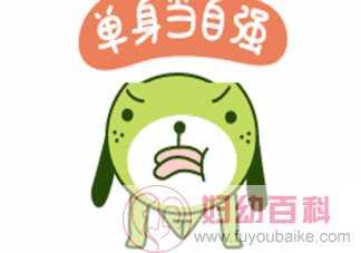 2020七夕单身贵族搞笑文案句子 七夕节最新幽默搞笑说说