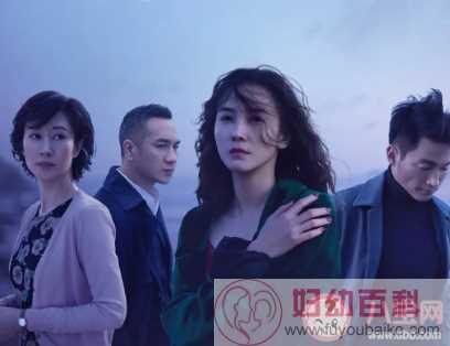 白色月光张一结局是什么 张一和张鑫离婚了吗