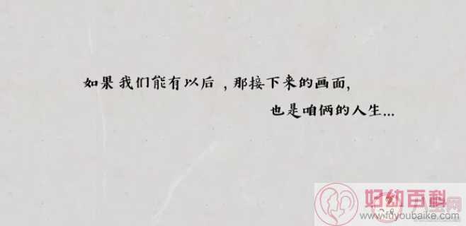 王铮亮爱情都去哪儿了歌词是什么 爱情都去哪儿了完整版歌词