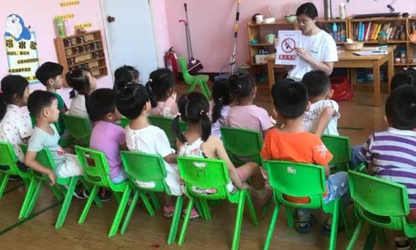 幼儿园小班开学第一课2019 幼儿园开学安全第一课教案