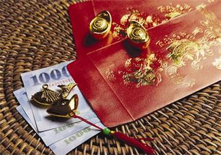 给孩子压岁钱的祝福语 发压岁钱的祝福语怎么写