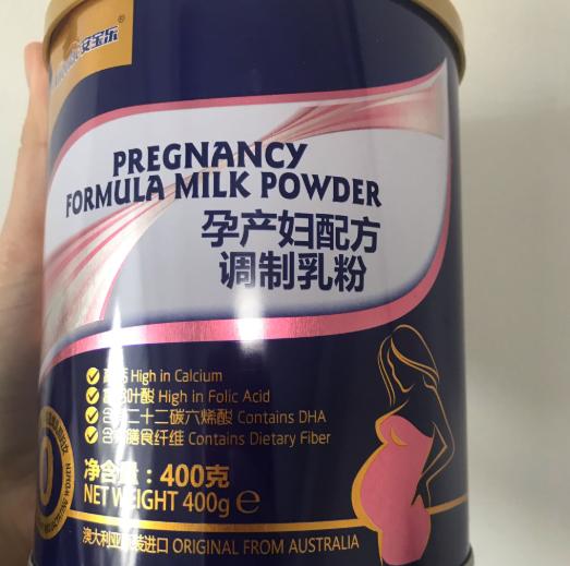 安宝乐澳洲孕妇奶粉怎么样 安宝乐澳洲孕妇奶粉测评