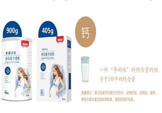 贝因美孕妇奶粉怎么样 贝因美孕妇奶粉试用测评