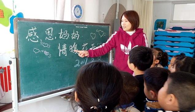 2019幼儿园三八妇女节活动总结 幼儿园三八妇女节活动总结教案