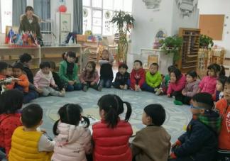 幼儿园春分活动教师教案 幼儿园春分主题活动的开展