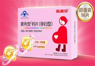 怀孕后可以补充哪些维生素 怀孕正确补充维生素方法