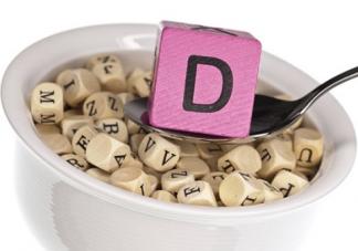 维生素D对孕妇有什么影响 维生素D对孕妇的作用