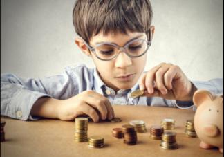 当孩子问:我们家有钱吗该怎么回答 最好最聪明的回答是这样