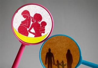 2019二胎产假最新政策规定 2019生二胎补助多少钱