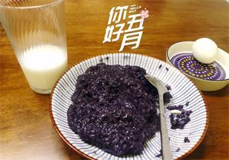 立夏乌米饭怎么做 怎么做出好吃的乌米饭