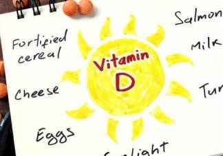过量补充维生素D会中毒吗 吃维生素D过量了怎么办