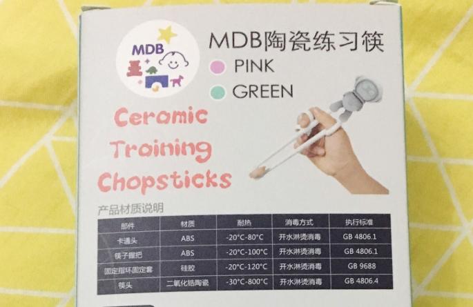 mdb儿童训练筷材质安全吗 mdb儿童训练筷好用吗