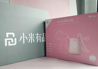 如山吸奶器好用吗 如山吸奶器使用方法