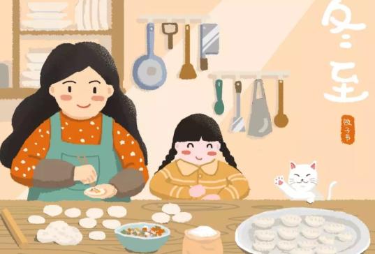 幼儿园冬至包饺子活动方案 2018幼儿园冬至包饺子教案总结