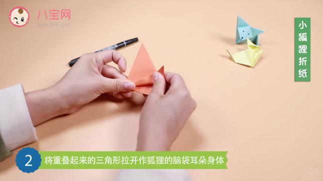 小狐狸折纸视频   简单小狐狸折纸步骤图