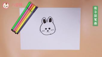 兔子简笔画视频   一分钟教你画兔子