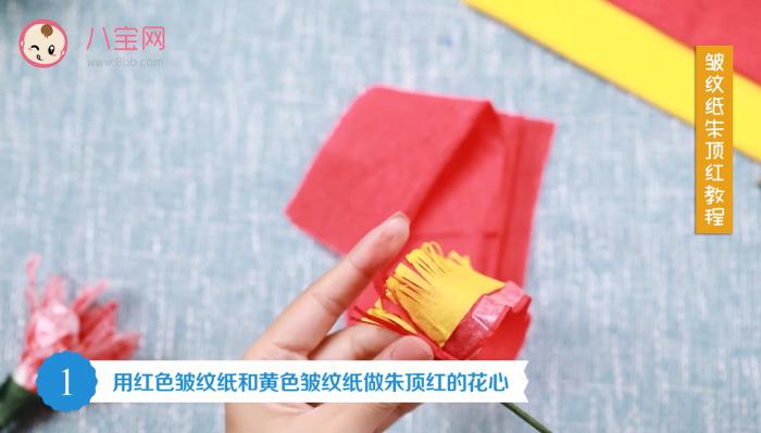 皱纹纸朱顶红视频教程 皱纹纸朱顶红制作方法